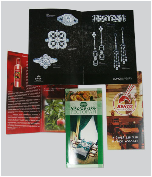 Образцы буклетов