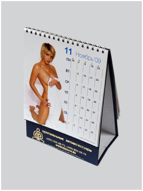 Calendars3